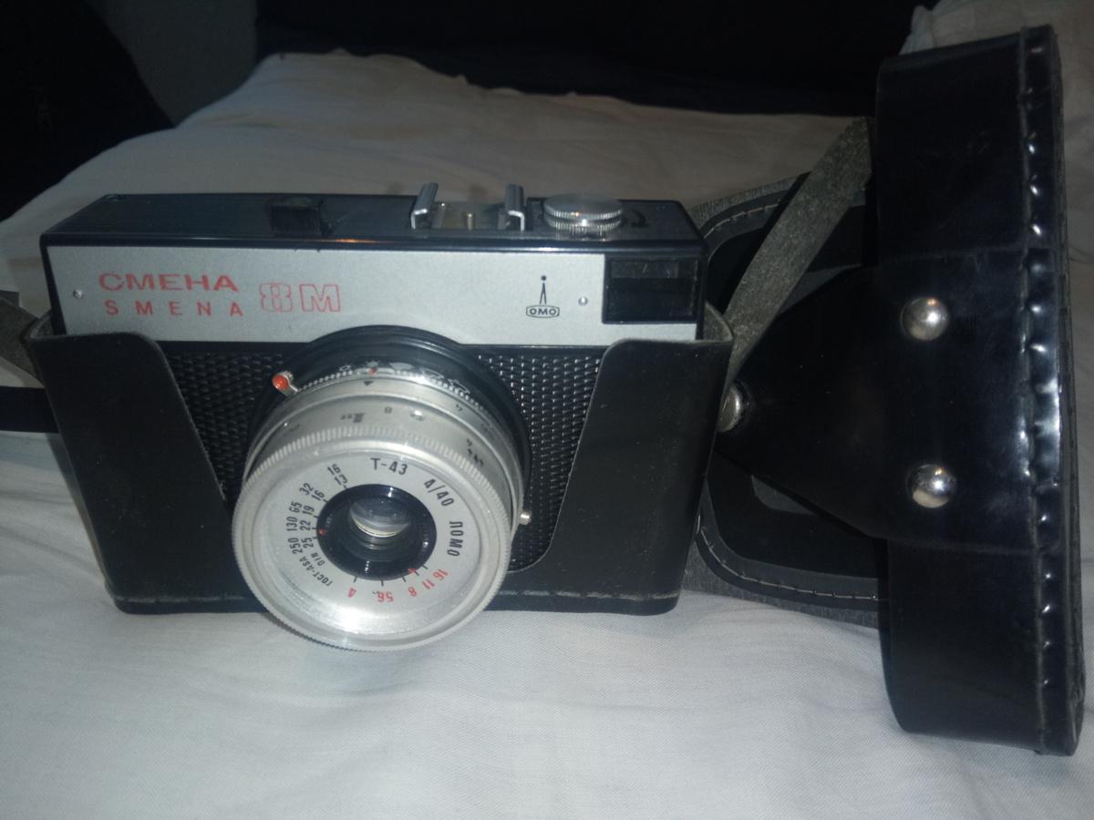 Aparat foto rusesc vechi 50 lei