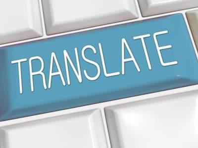 Traduceri autorizate limba engleză