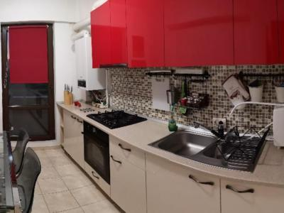 Apartament 2 camere de vanzare fortuna residence