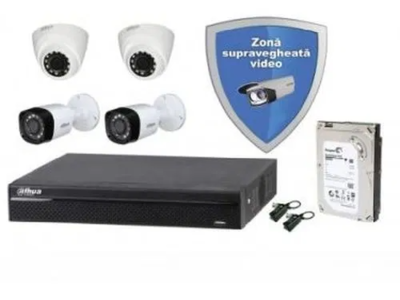 Kit supraveghere video complet cu 4 camere 2 mp