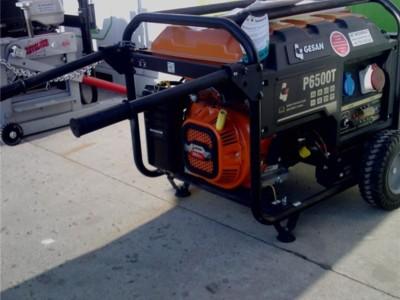 De inchiriat generator 5kw gesan p6500 t