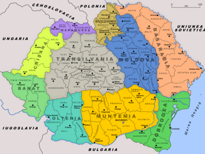 Meditatii la istorie si geografie