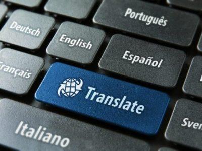 Traduceri engleza-romana